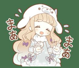 YUKIGUNI Animal Sticker sticker #14623492