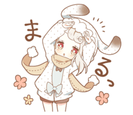 YUKIGUNI Animal Sticker sticker #14623503