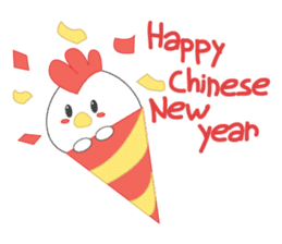Chibi chicken chinese new year sticker #14623894