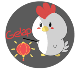 Chibi chicken chinese new year sticker #14623905