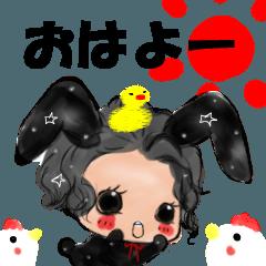 piyotsuba