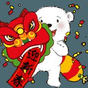 สติ๊กเกอร์ไลน์ Cotton Ball- Lunar New Year(animated3)