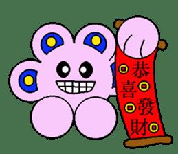 HANASHI IMPROVED MOVE sticker #14630659