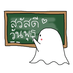 Little Cute Ghost