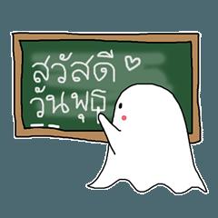 Little Cute Ghost