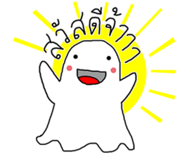 Little Cute Ghost sticker #14631734
