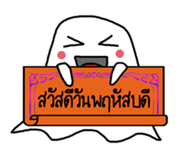Little Cute Ghost sticker #14631738