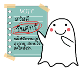 Little Cute Ghost sticker #14631739