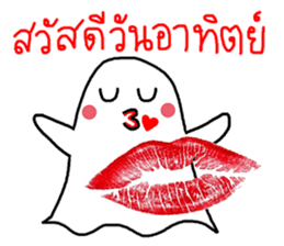 Little Cute Ghost sticker #14631741