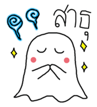 Little Cute Ghost sticker #14631743