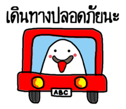 Little Cute Ghost sticker #14631745