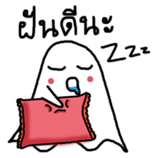 Little Cute Ghost sticker #14631746