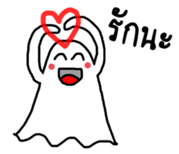 Little Cute Ghost sticker #14631748