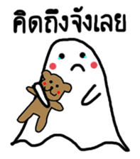 Little Cute Ghost sticker #14631749