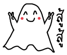 Little Cute Ghost sticker #14631750