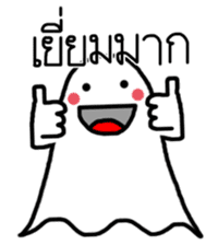 Little Cute Ghost sticker #14631755