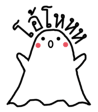 Little Cute Ghost sticker #14631761