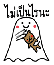 Little Cute Ghost sticker #14631763