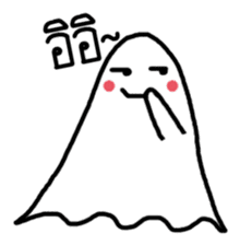 Little Cute Ghost sticker #14631767