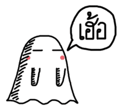 Little Cute Ghost sticker #14631769