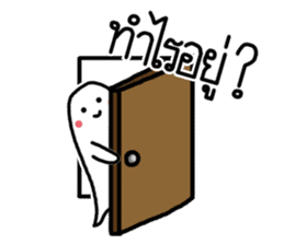 Little Cute Ghost sticker #14631770