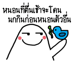 Little Cute Ghost sticker #14631772