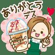 ▷【ゆる敬語】大人が使える日常スタンプ3 | LINE STORE