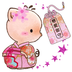 Little Pig Amy~Amulet for love