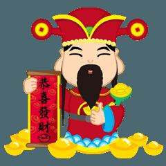 Fortune Fortune God