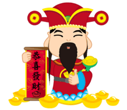Fortune Fortune God sticker #14635334