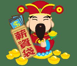 Fortune Fortune God sticker #14635338