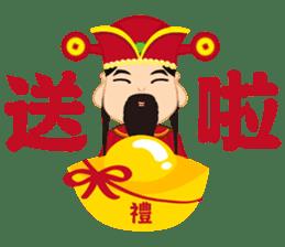 Fortune Fortune God sticker #14635343