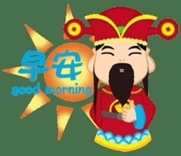 Fortune Fortune God sticker #14635348