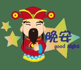 Fortune Fortune God sticker #14635349