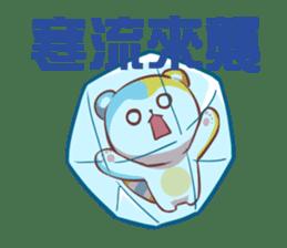 a bear of OBAY!!! 3 sticker #14641262