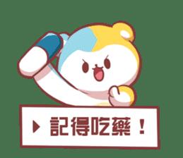 a bear of OBAY!!! 3 sticker #14641279