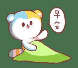 a bear of OBAY!!! 3 sticker #14641299