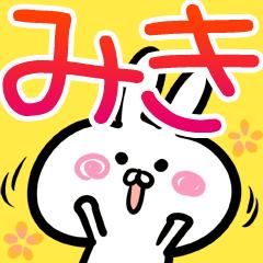 Miki Sticker!!