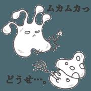 สติ๊กเกอร์ไลน์ Poison mold and Poison mushroom