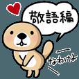 LINEスタンプランキング | 突撃!ラッコさん 敬語編