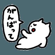 สติ๊กเกอร์ไลน์ rabbit & cat & pork & chicken animation