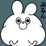 สติ๊กเกอร์ไลน์ Soft Rabbit/Animated