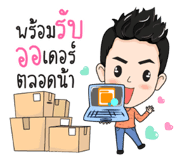 Sell Online Shopping sticker #14658654