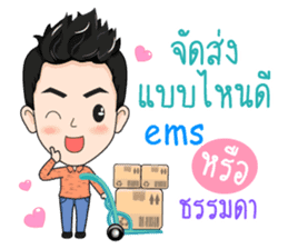 Sell Online Shopping sticker #14658657