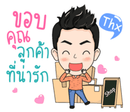 Sell Online Shopping sticker #14658661