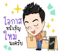 Sell Online Shopping sticker #14658676