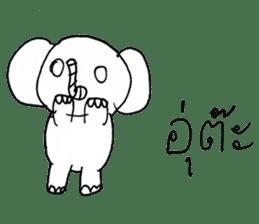Chang Noy. sticker #14658768