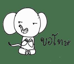 Chang Noy. sticker #14658772