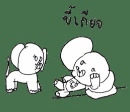 Chang Noy. sticker #14658774