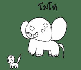 Chang Noy. sticker #14658775
